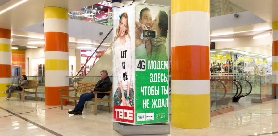 vidi-reklami-v-torgovih-tsentrah